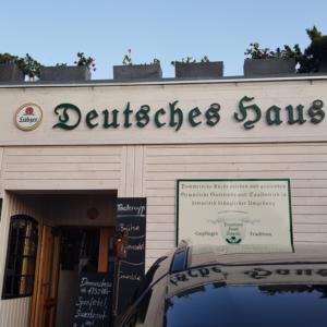 """Eingang """"Deutsches Haus"""""""